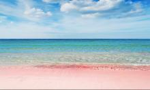 Rozā smiltis